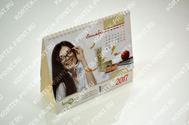 Перекидной календарь-домик А5, 7 листов с индивидуальным домиком
