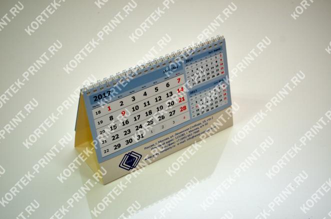 Календари настольные перекидные «СТАНДАРТ», стандартные календарные блоки