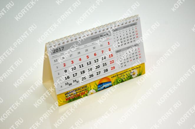 Календари настольные перекидные «СТАНДАРТ» 210х125 мм, стандартные календарные блоки белые