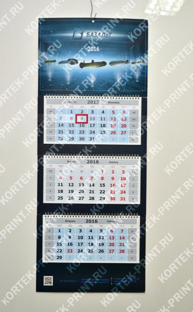 Миди с полями, календарный блок «Новая волна»