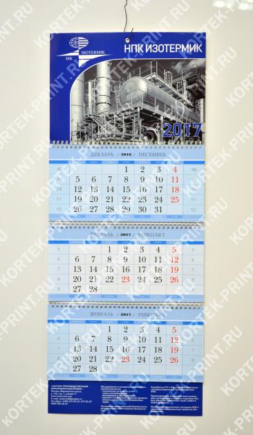 Мини с 1 рекламным полем, календарный блок КМД