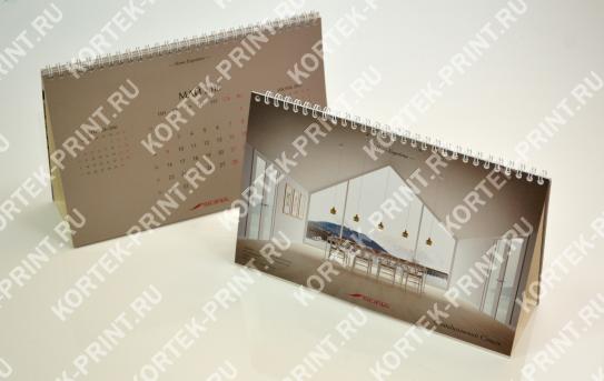 Календарь-домик 250х165 мм, 13 листов с индивидуальным дизайном
